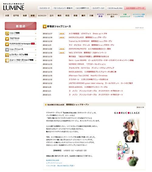 lumine_2010_11_22_s1
