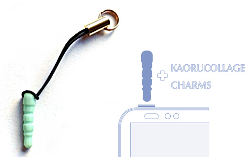 earphonejack201401